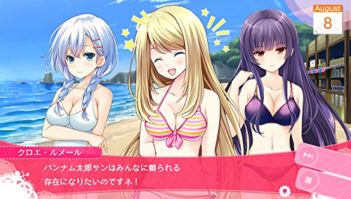 ガールフレンド(仮)ゲーム画面02
