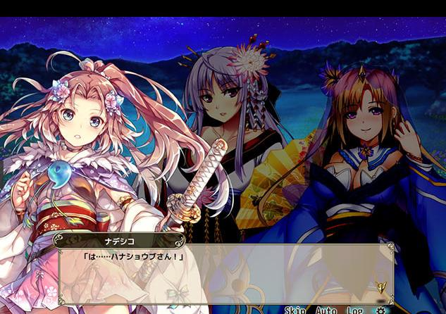 Flower・ゲーム画面