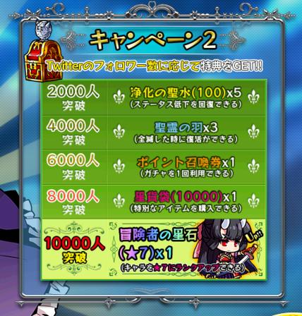 レムリア・事前登録特典02